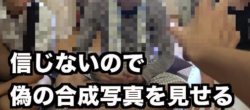 桐崎栄二 彼女