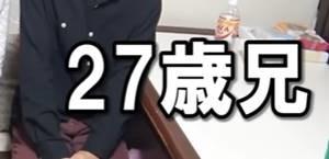 タケヤキ翔 兄