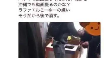 【衝撃】ヒカル(Hikaru)の現在は?引退後の目撃情報を暴露!!