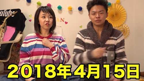 しばなんカフェ来店イベント日程
