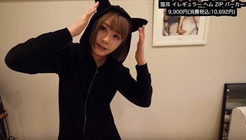 てんちむブランド服紹介4.jpg