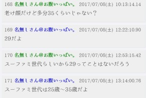 Baidu IME_2018-3-21_15-13-16