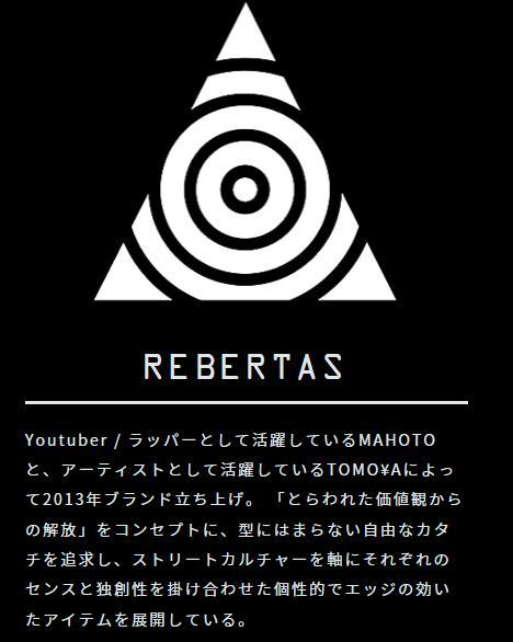 リベルタス1