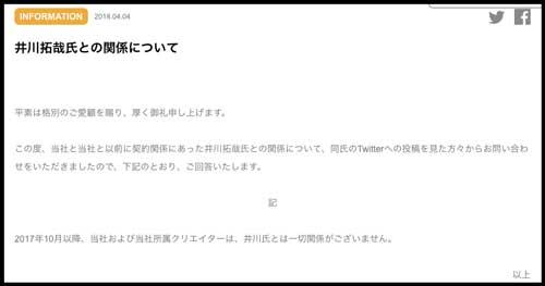 井川とVAZの関係