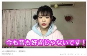 あいなん_かめむし_関係_2-2