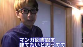 ヒカルの実家-マンガ図書館.jpg