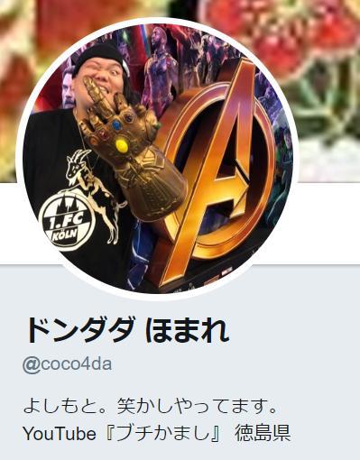 ほまれ_出身