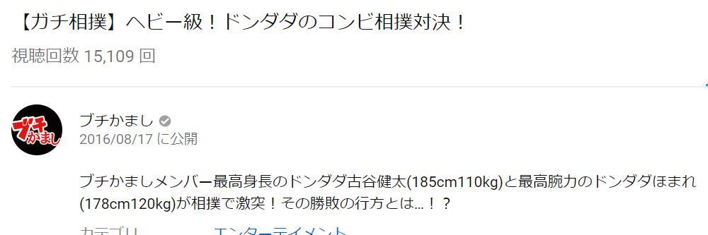 ほまれ_身長