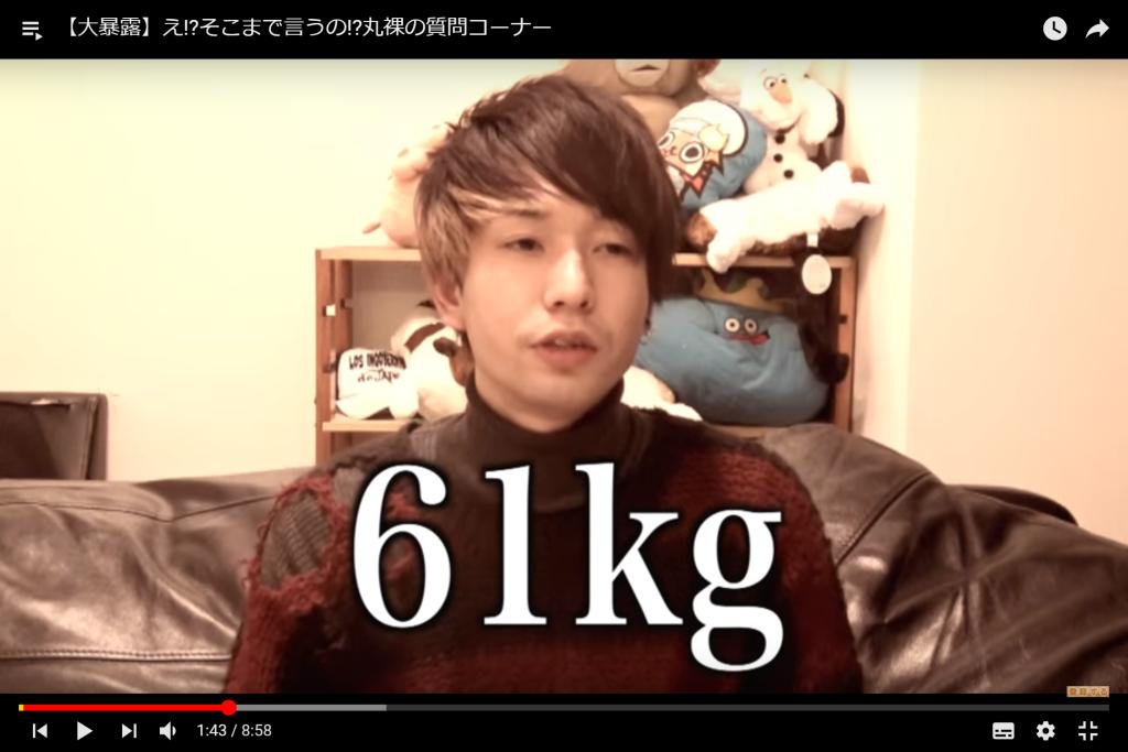 カイト_体重