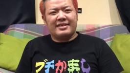 田中純_アイキャッチ