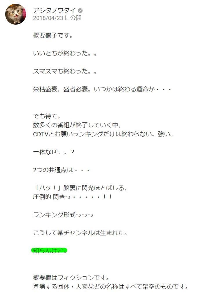 asitanowadai_gaiyouranko_2