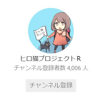 asitanowadai_hirori