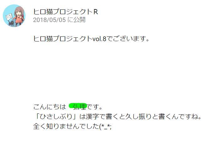 asitanowadai_hirori_2