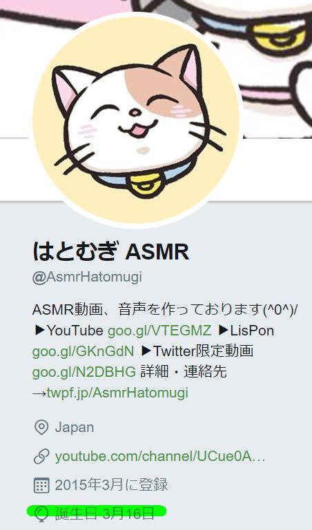 hatomugi_twitter
