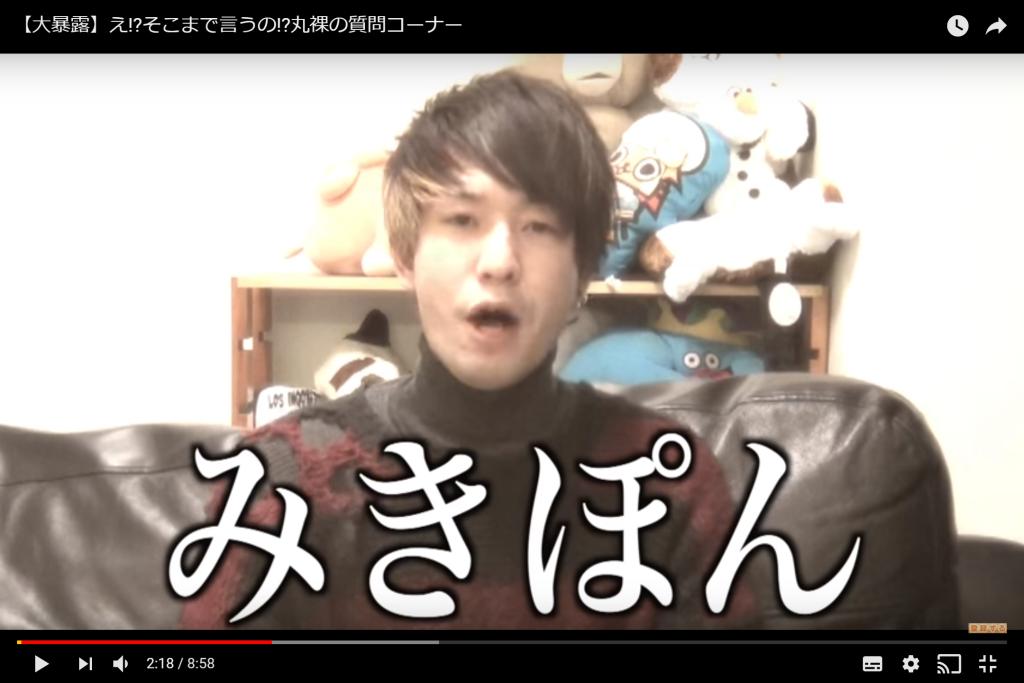 mikipon_kaito