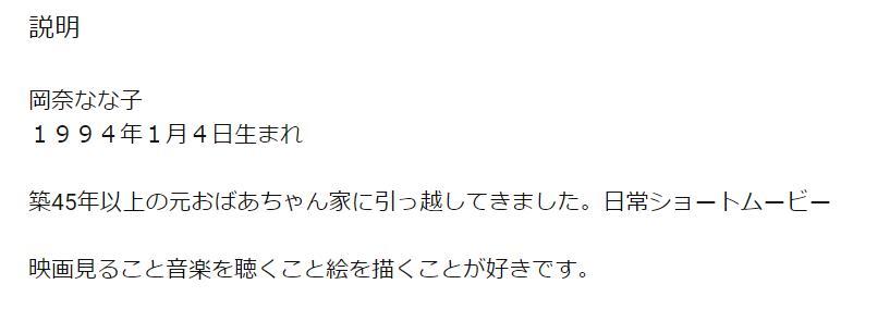 okana_birthday