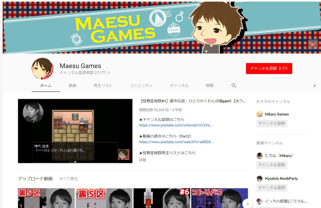maesu_channel