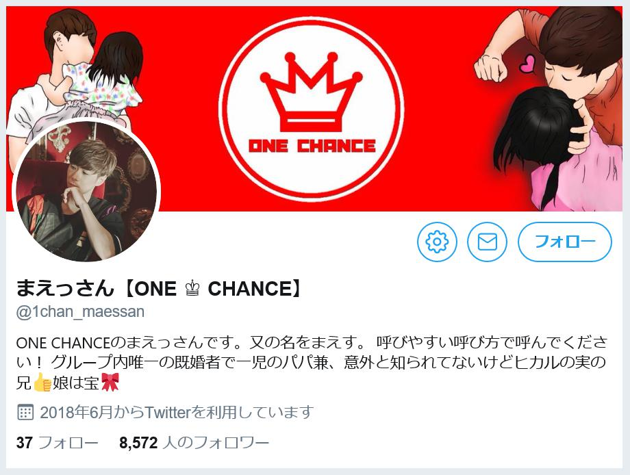 maesu_twitter