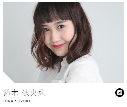 norika_ane_2