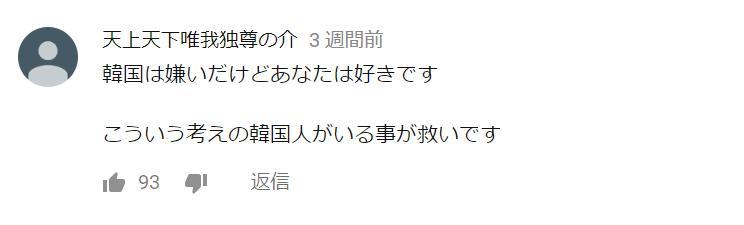 riikun_comment_2