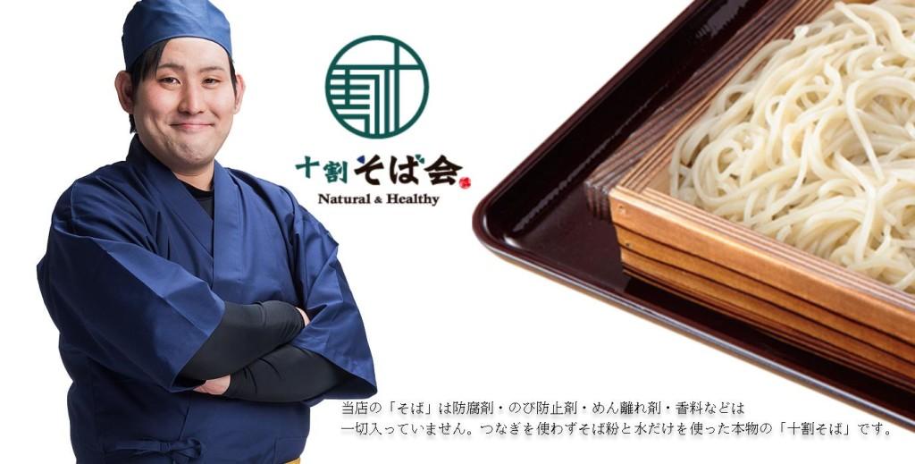 tasukukoma_syokugyou