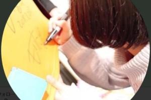 森田ちゃんの画像