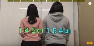 森田の身長について