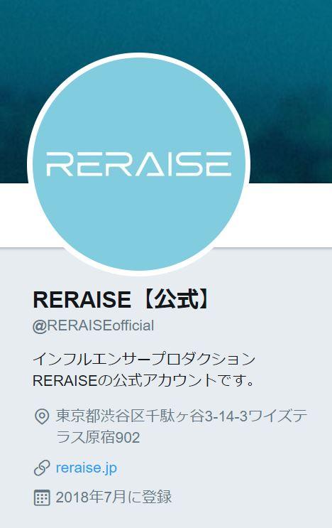 RERAISE