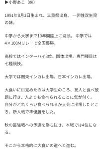 Screenshot_20181023-220641